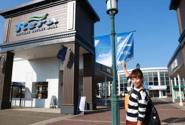 【北海道千歳】離新千歲機場十分鐘車程的Rera暢貨中心