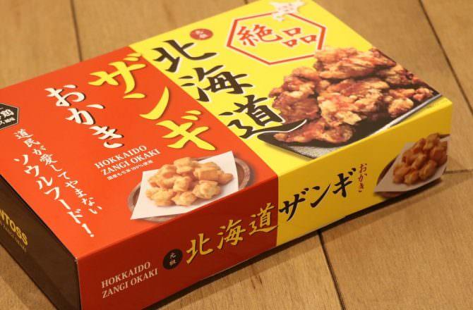 【北海道限定】北海道ZANGI(北海道炸雞口味)米菓!新發售★