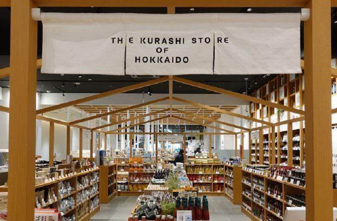 【北海道札幌】北海道KURASHI百貨店|和北海道一起生活吧!
