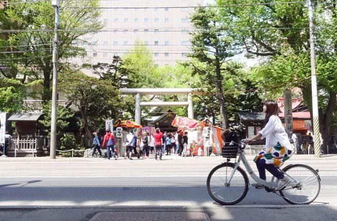 【北海道札幌】夏天觀光交通工具新選擇ポロクル腳踏車
