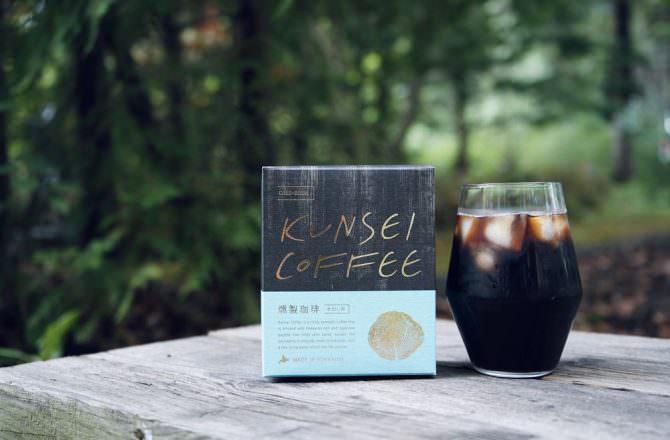 【札幌円山RITARU COFFEE】有著北海道森林香氣的咖啡,讓人一喝就想起北海道的味道。