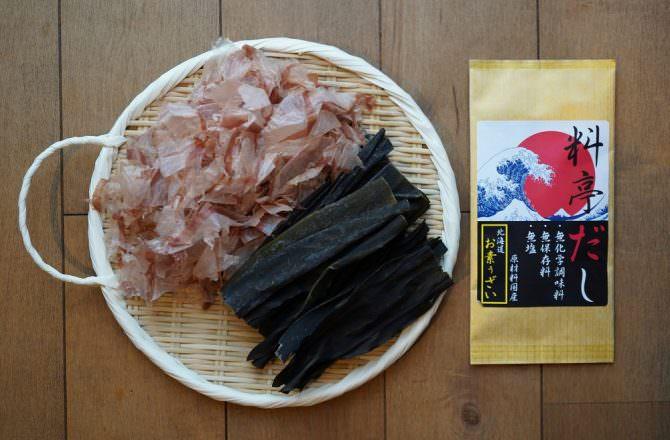 【札幌 料理屋・素】北海道無添加昆布柴魚日式高湯包